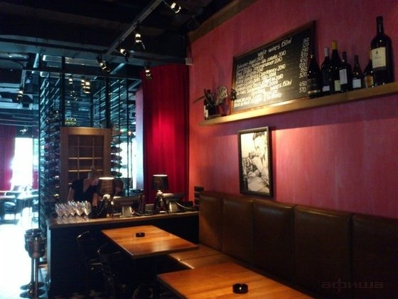 Ресторан La bottega - фотография 1