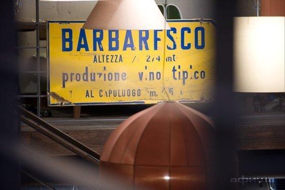 Ресторан Barbaresco - фотография 13