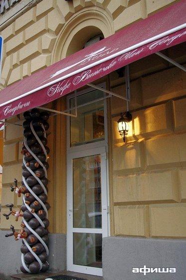 Ресторан Les Tuilles - фотография 8