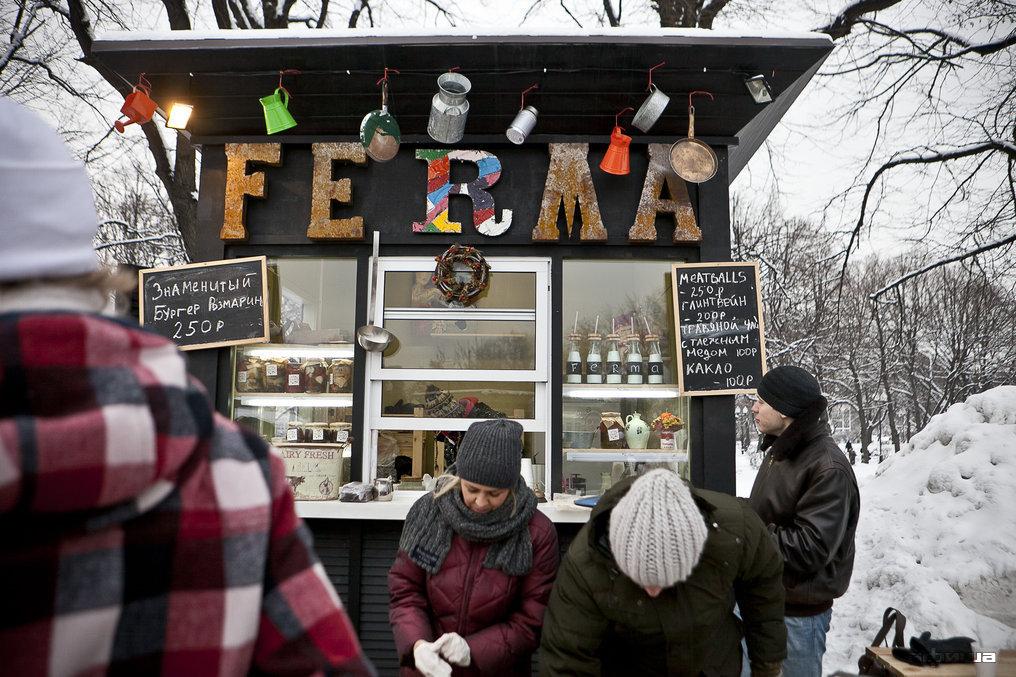 Ресторан Ferma - фотография 9