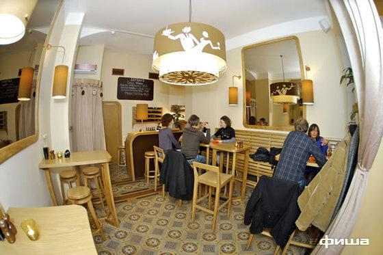 Ресторан Суп-вино - фотография 1