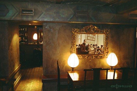 Ресторан Chainaya. Tea & Cocktails - фотография 1