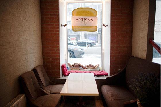 Ресторан Artisan Bakery - фотография 5