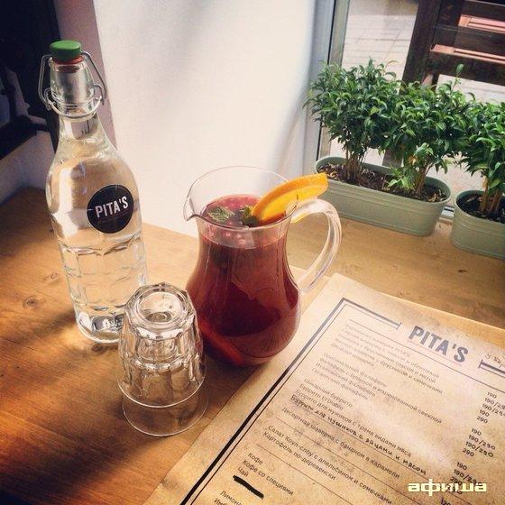 Ресторан Pita's - фотография 4