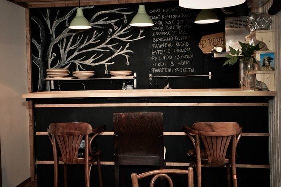 Ресторан Без приборов - фотография 9