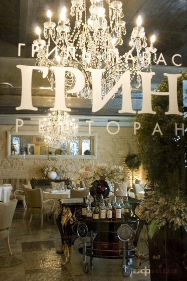 Ресторан Green.it - фотография 8