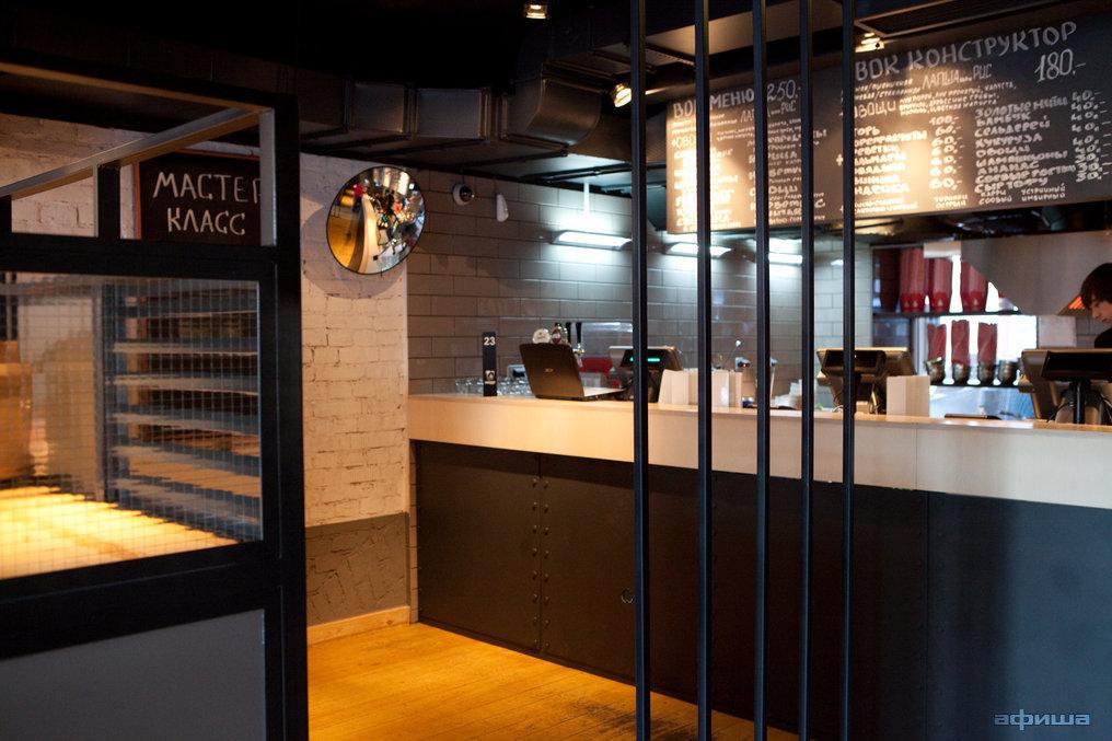 Ресторан Воккер - фотография 8