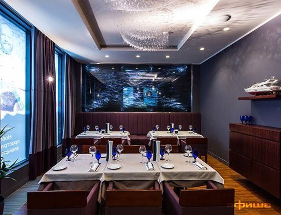Ресторан Le boat - фотография 16