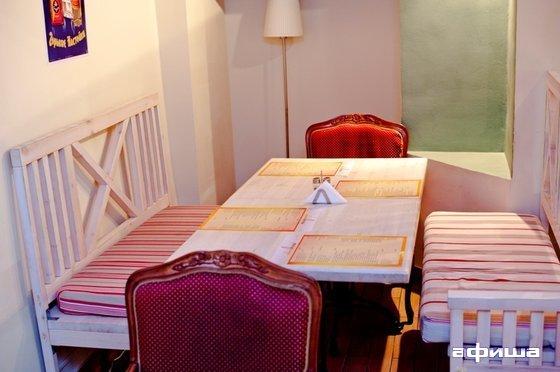 Ресторан Дружба - фотография 18