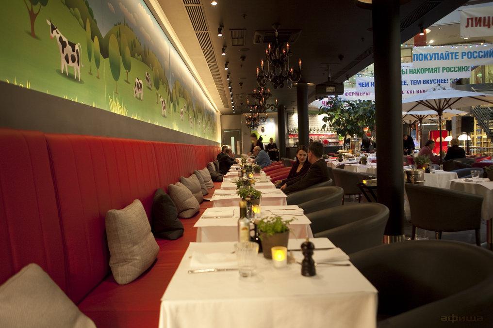 Ресторан Минсельхоз - фотография 7