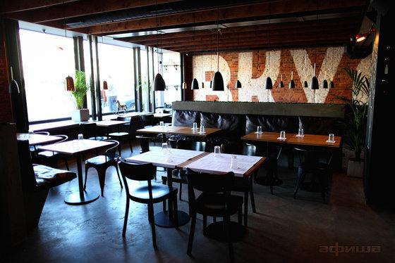 Ресторан Вкус есть - фотография 27