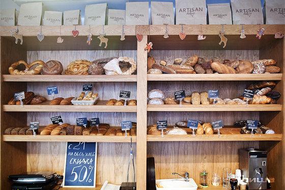 Ресторан Artisan Bakery - фотография 9