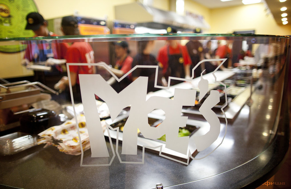 Ресторан Moe's - фотография 9