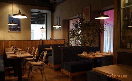 Ресторан Berlin - фотография 7