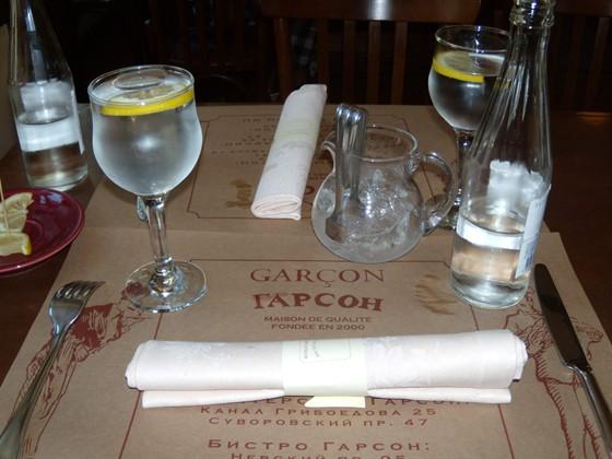 Ресторан Garçon - фотография 9