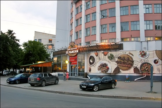 Ресторан Фабрика-кухня - фотография 14