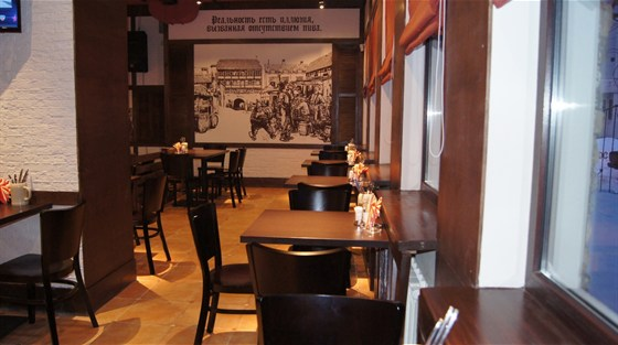 Ресторан Чешский дворик - фотография 10