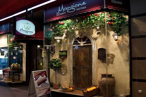 Ресторан Манджонэ - фотография 11