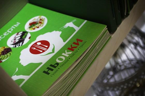 Ресторан Ньокки - фотография 11