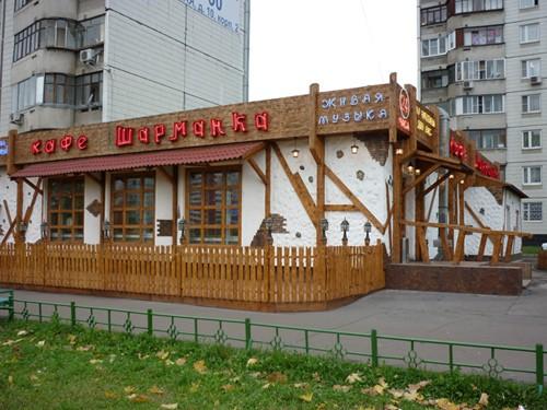 Ресторан Шарманка - фотография 1 - Фасад