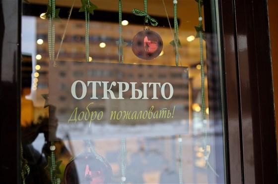 Ресторан Ближние горки - фотография 31