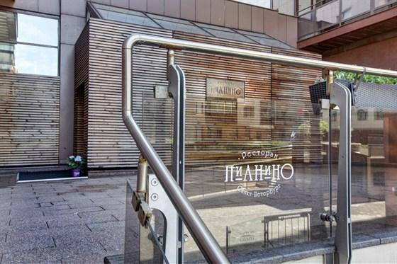 Ресторан Пианино - фотография 14