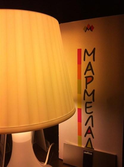 Ресторан Мармелад - фотография 1