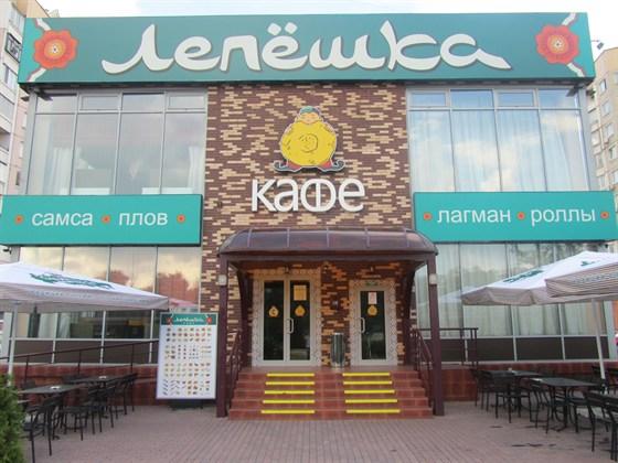 Ресторан Лепешка - фотография 17