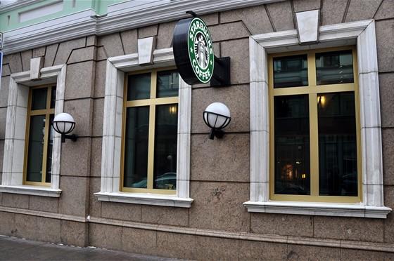 Ресторан Starbucks - фотография 1