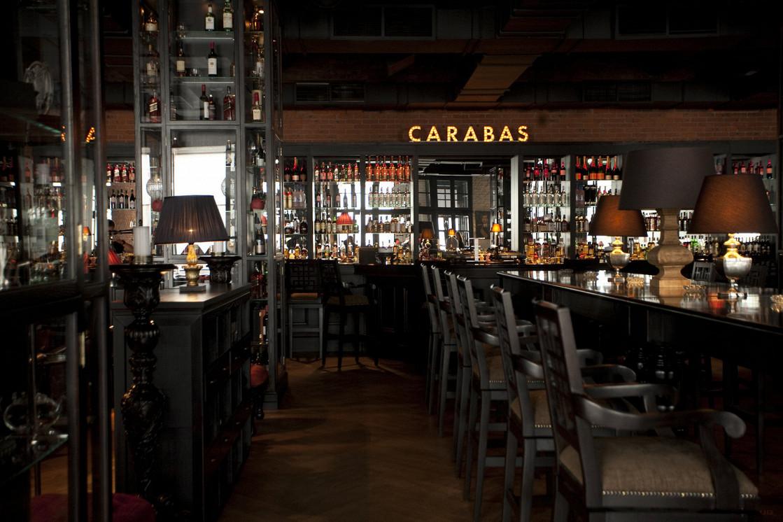 Ресторан Carabas - фотография 3