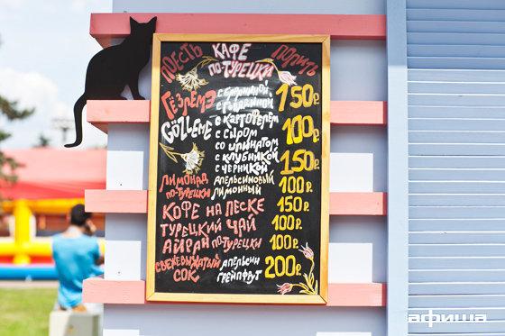 Ресторан Гезлеме - фотография 11