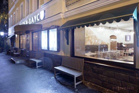 Ресторан Шпатен-хаус - фотография 16