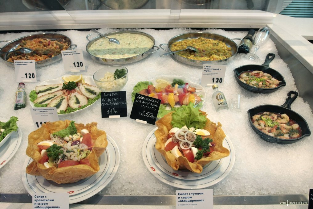 Ресторан Nordsee - фотография 1