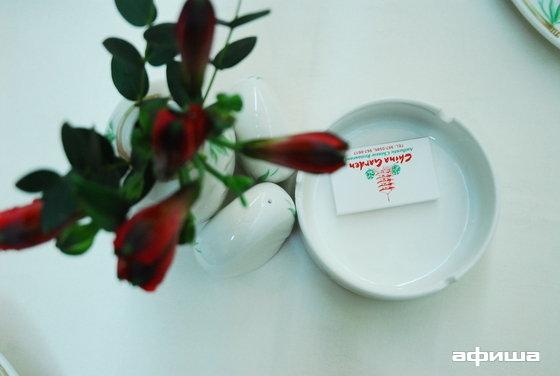 Ресторан China Garden - фотография 8