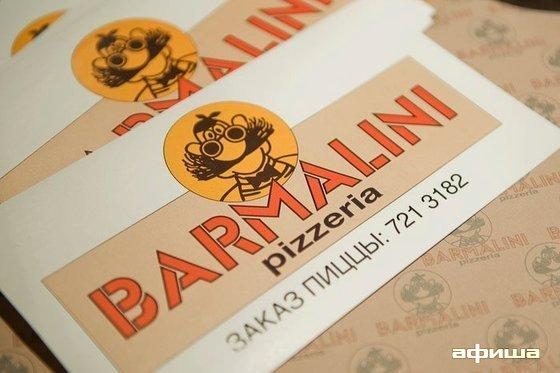 Ресторан Barmalini - фотография 4