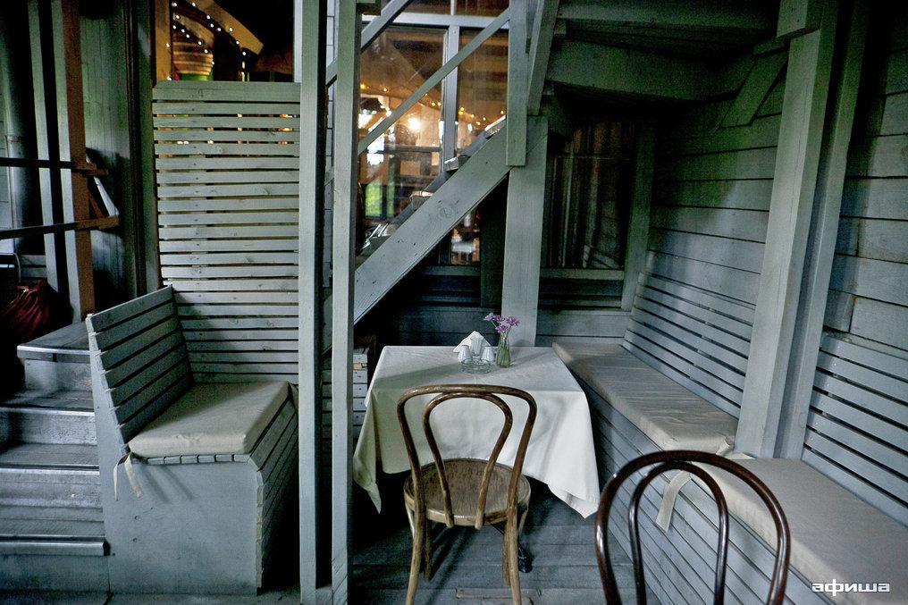 Ресторан Мадам Галифе - фотография 5