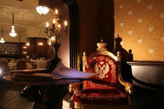 Ресторан Царь - фотография 1