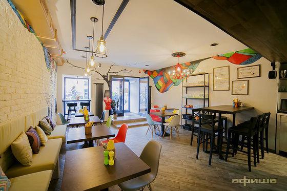 Ресторан Laffa Laffa - фотография 11