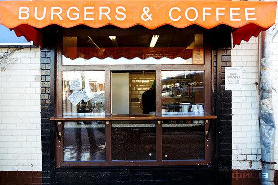 Ресторан True Burgers - фотография 12