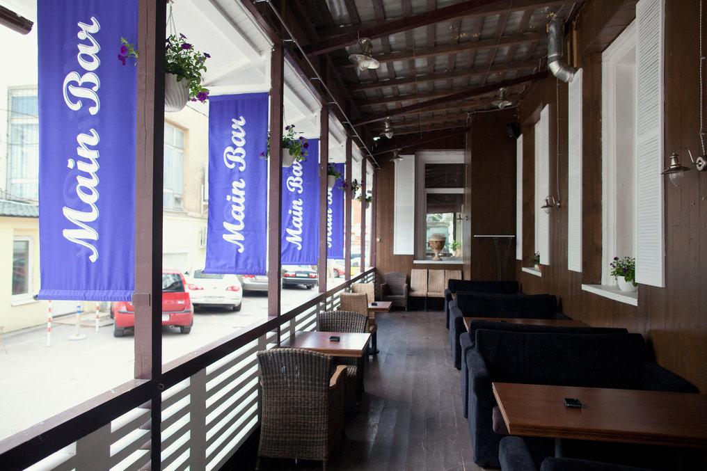 Ресторан Main Bar - фотография 1