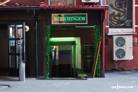 Ресторан Beermingem - фотография 14