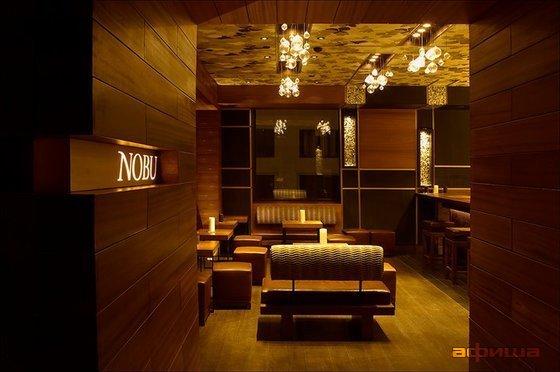 Ресторан Nobu - фотография 11