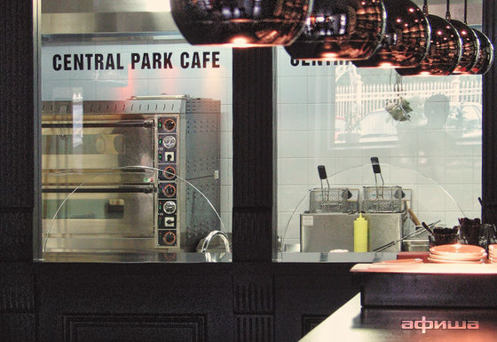 Ресторан Central Park  - фотография 1
