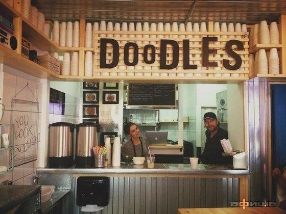 Ресторан Doodles - фотография 3