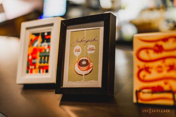 Ресторан 22.13 - фотография 6
