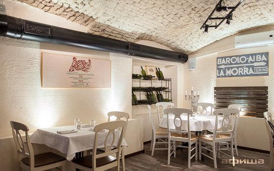 Ресторан Piano - фотография 10