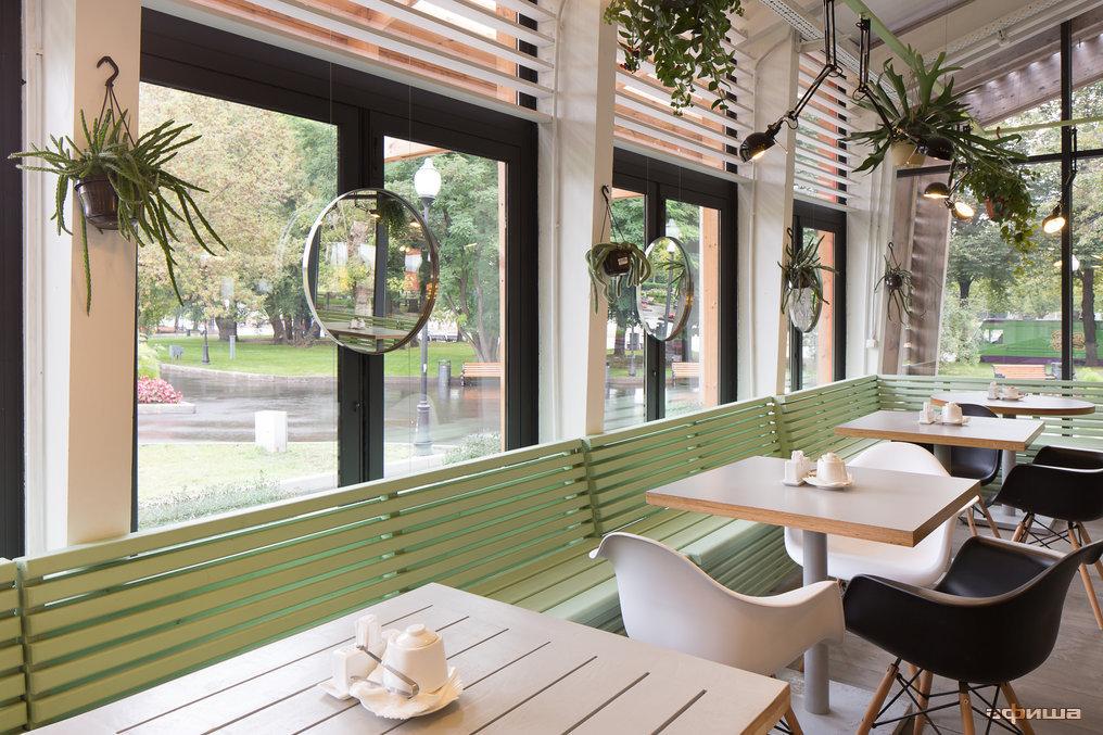 Ресторан Булка - фотография 9
