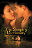 Интимный словарь (The Sleeping Dictionary)