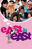 Восток есть Восток (East Is East)
