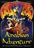 Арабские приключения (Arabian adventure)